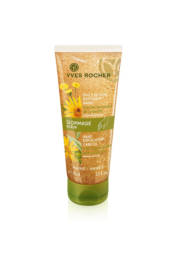 Yves Rocher Hand Exfoliating Care Oil 75 ml 0