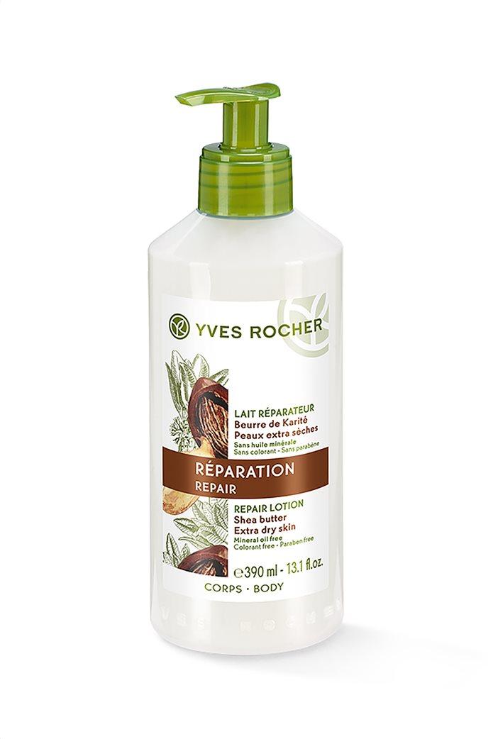 Yves Rocher Ultra Rich Repair Lotion Shea Butter Extra Dry Skin 390 ml 0