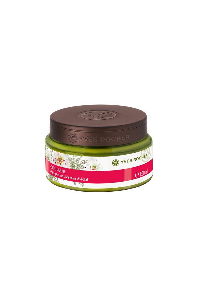 Yves Rocher Botanical Hair Care Protection & Radiance Mask Colour-Treated or Highlighted Hair 150 ml 0