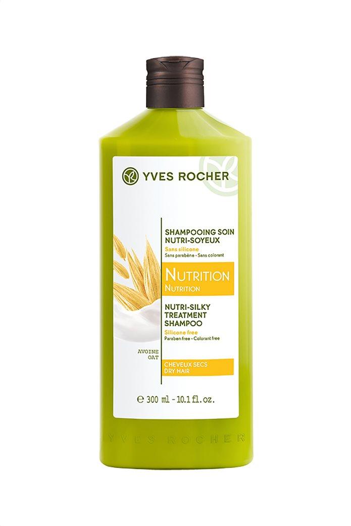 Yves Rocher Botanical Hair Care Nutri-Silky Treatment Shampoo 300 ml 0