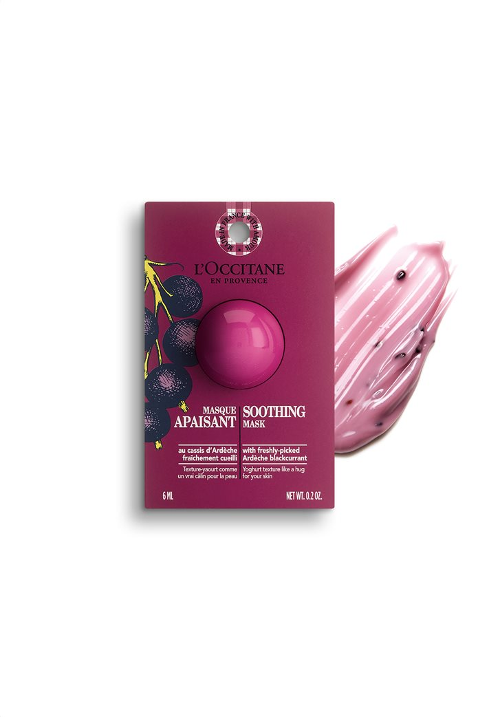 L'Occitane Soothing Mask 6 ml 1