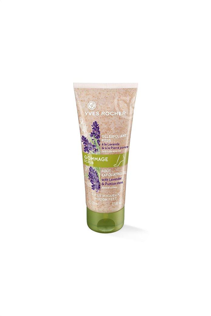 Yves Rocher Scrub Foot Exfoliating Gel with Lavender 75 ml  0