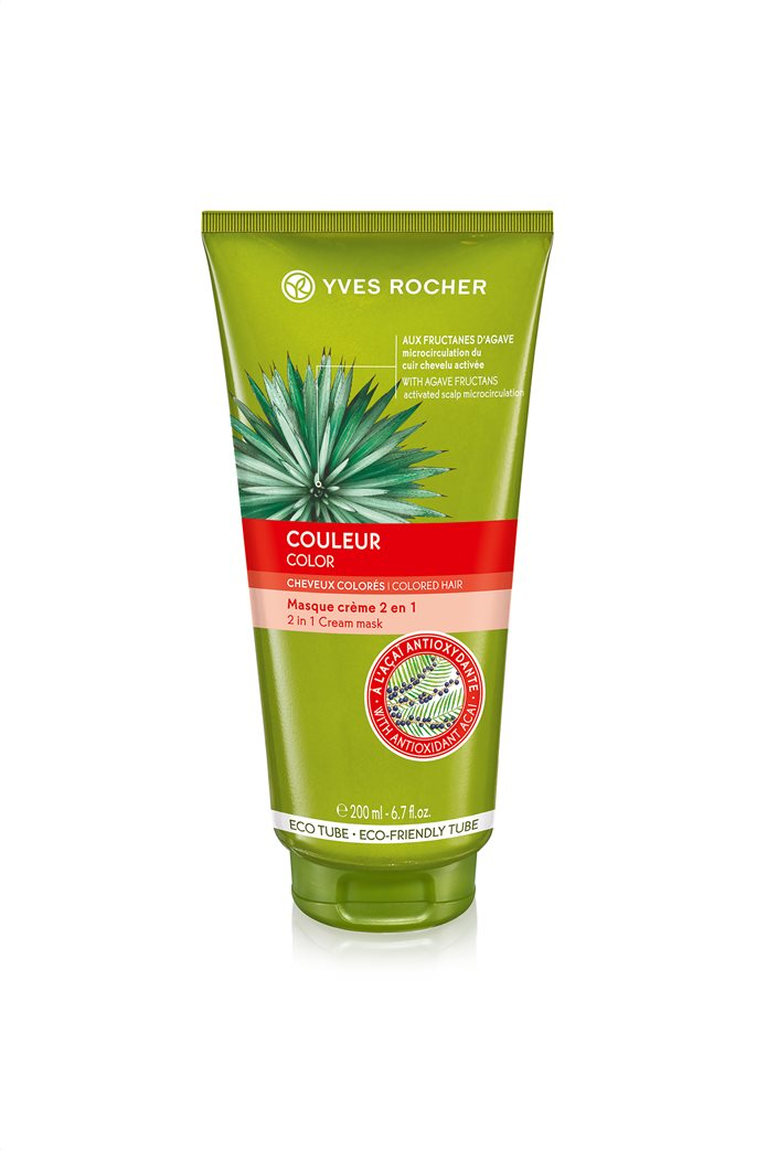 Yves Rocher Mask Color 200 ml 0