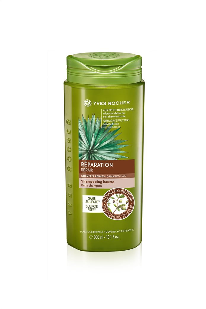 Yves Rocher Shampoo Repair 200 ml 0