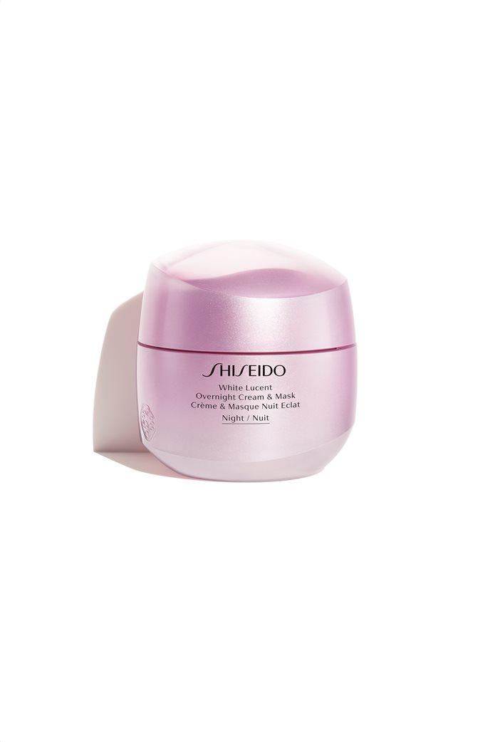Shiseido White Lucent Overnight Cream & Mask 75 ml 0