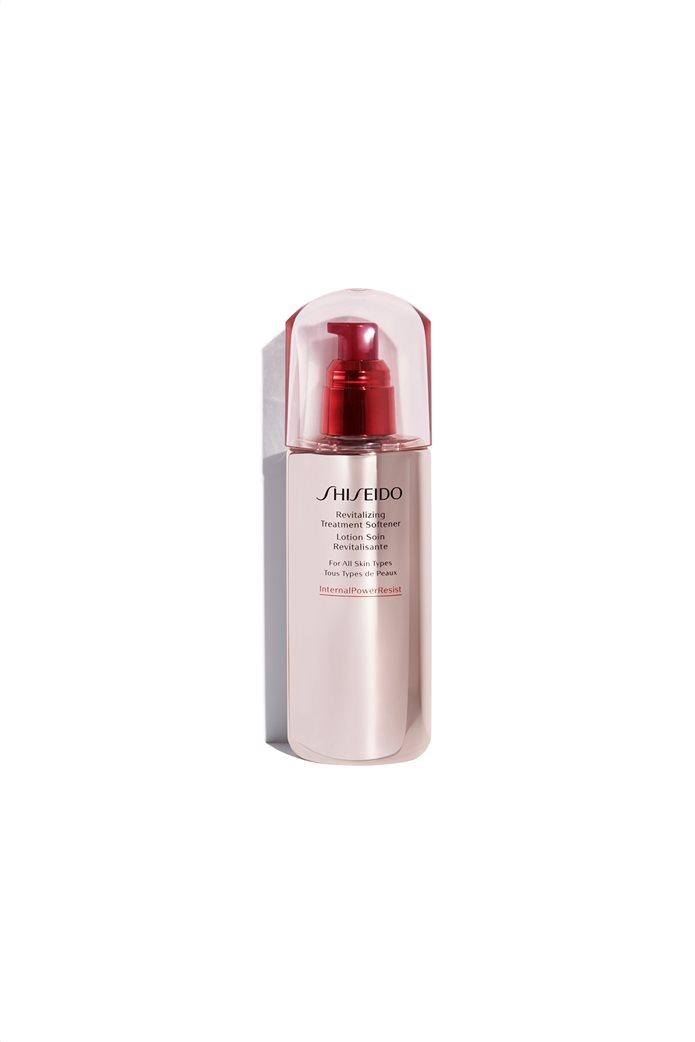 Shiseido Defend Preparation Revitalizing Treatment Softener 150 ml  0