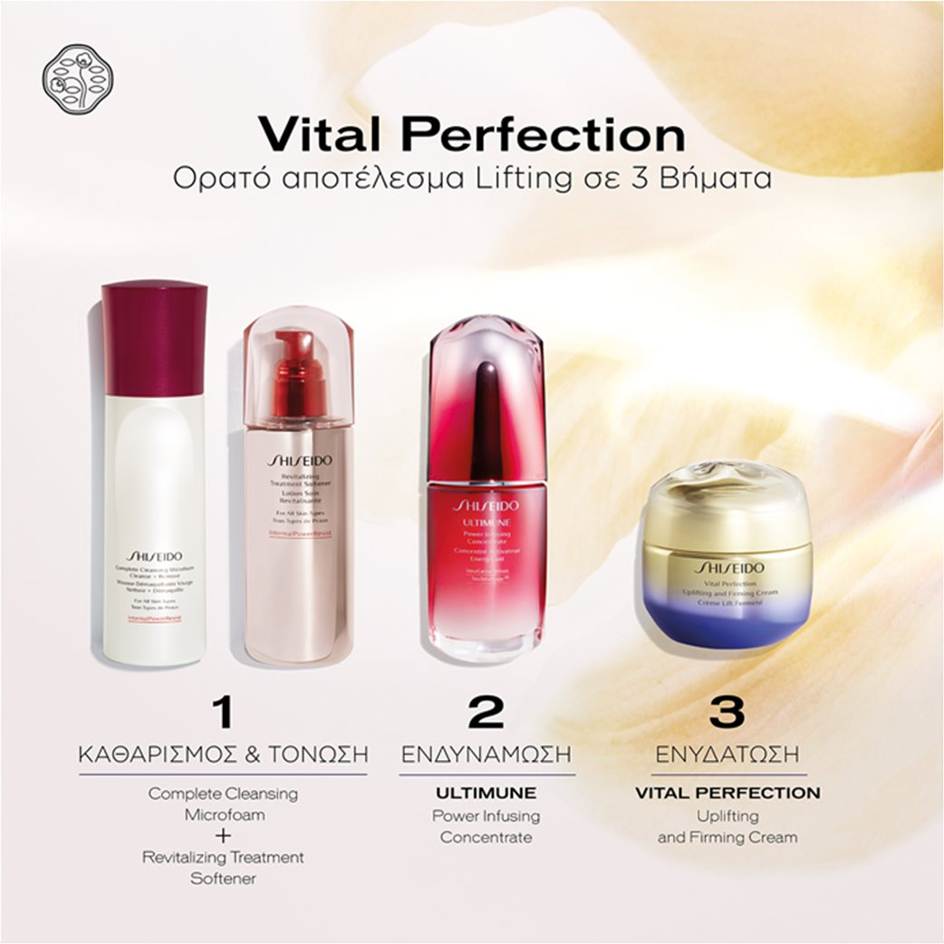 Shiseido Vital Perfection Uplifting And Firming Cream 50 ml 4