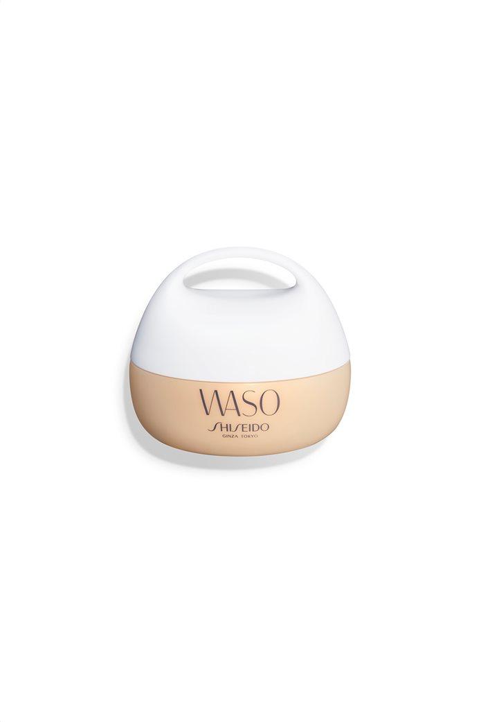 Shiseido Waso Giga-Hydrating Rich Cream 50 ml 0