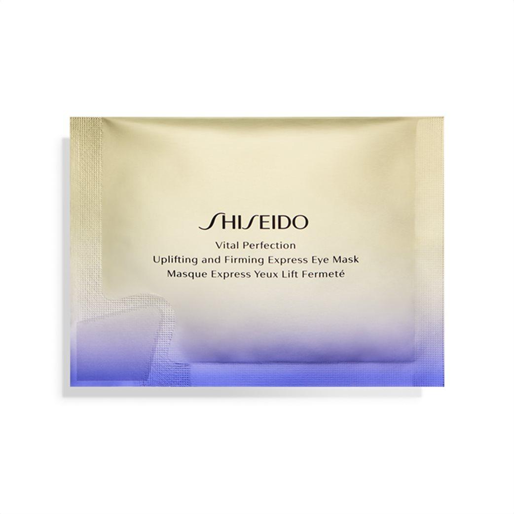 Shiseido Vital Perfection Uplifting And Firming Express Eye Mask (12 packs) 1