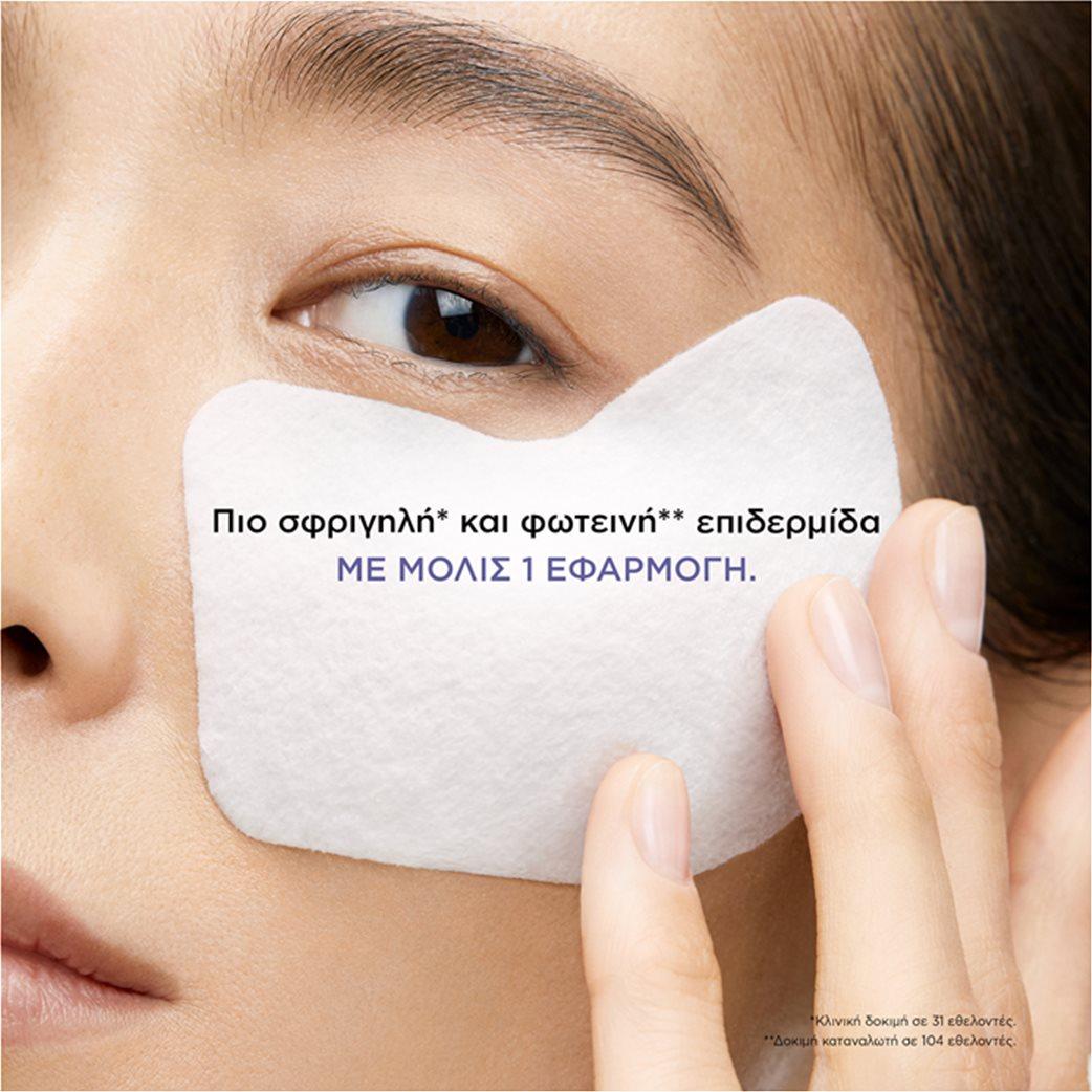 Shiseido Vital Perfection Uplifting And Firming Express Eye Mask (12 packs) 2