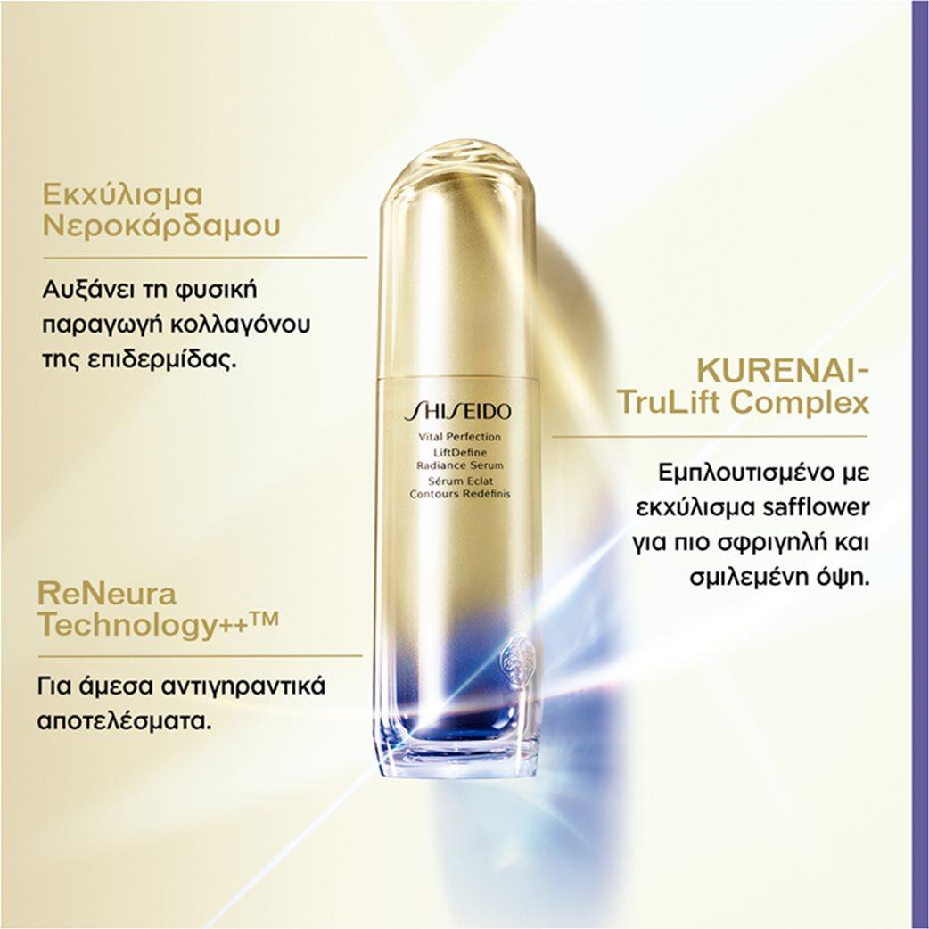 Shiseido Vital Perfection Liftdefine Radiance Serum 40 ml 2