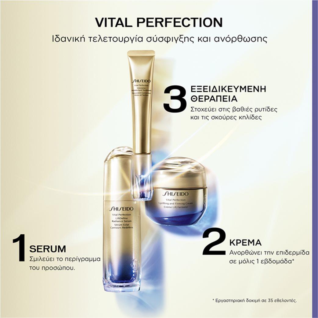 Shiseido Vital Perfection Liftdefine Radiance Serum 40 ml 3