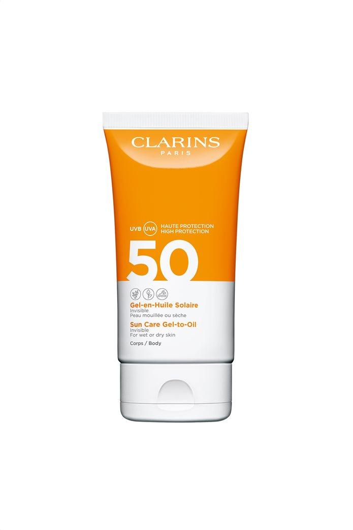 Clarins Sun Care Gel-to-Oil SPF50+ 150 ml  0