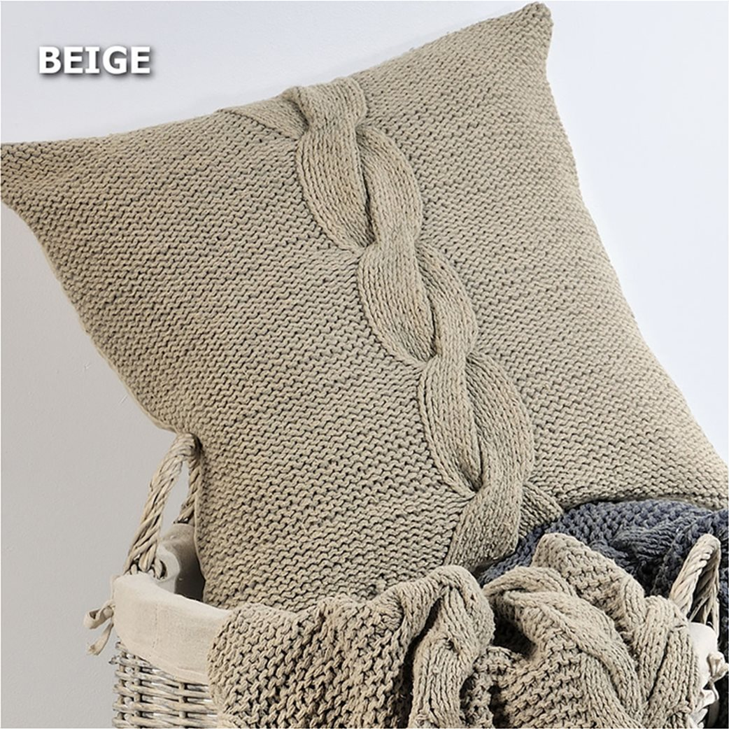 DOWN TOWN Home Κάλυμμα μαξιλαριού Braid Beige (50x50) 1