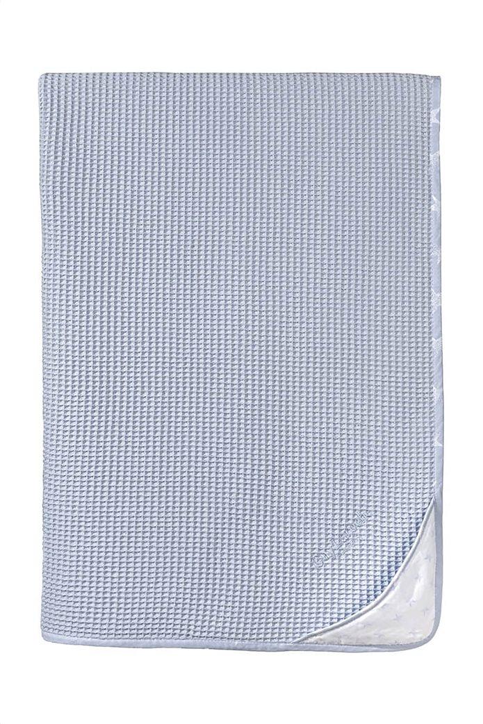 Guy Laroche βρεφική πικέ κουβέρτα με κεντημένο λογότυπο ''Heaven Light Blue'' 110 x 150 cm 0