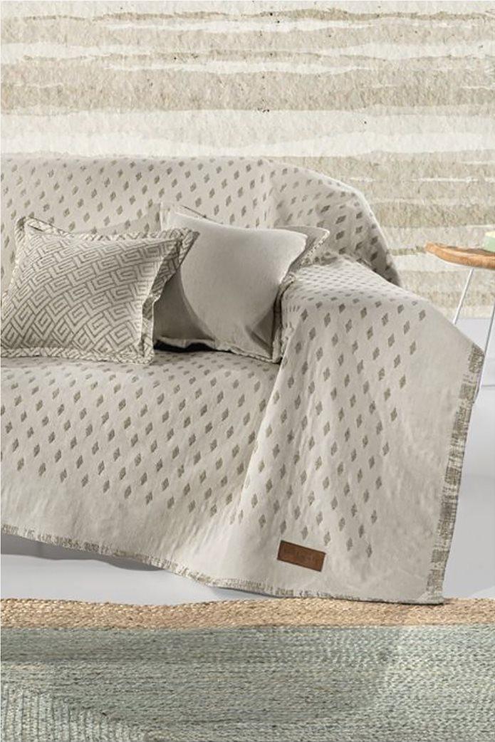 "Guy Laroche ριχτάρι τριθέσιου καναπέ ""Diamond"" 170 x 300 cm Γκρι 0"