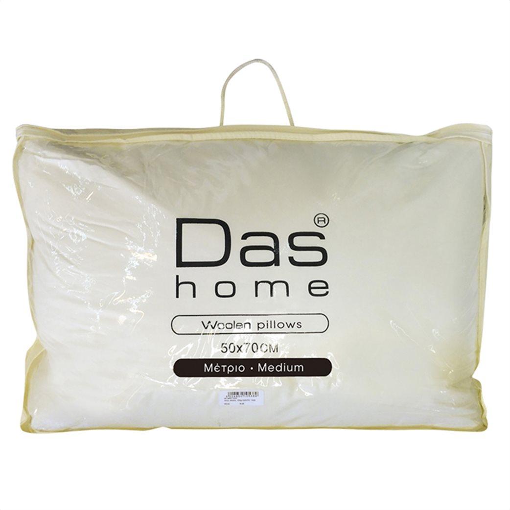 "Das home μαξιλάρι μάλλινο ""1020"" 50 x 70 cm Εκρού 1"