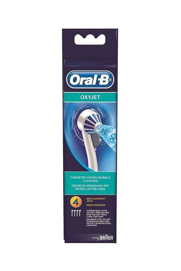 Ανταλλακτικά ακροφύσια Oral-b Oxyjet  Braun 0