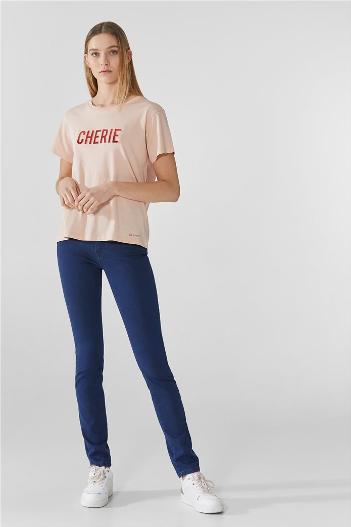Trussardi γυναικείο τζην παντελόνι ''105'' Μπλε Σκούρο 1