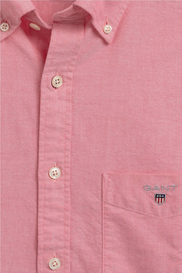 Gant ανδρικό πουκάμισο Regular Fit Oxford Κοραλί 1