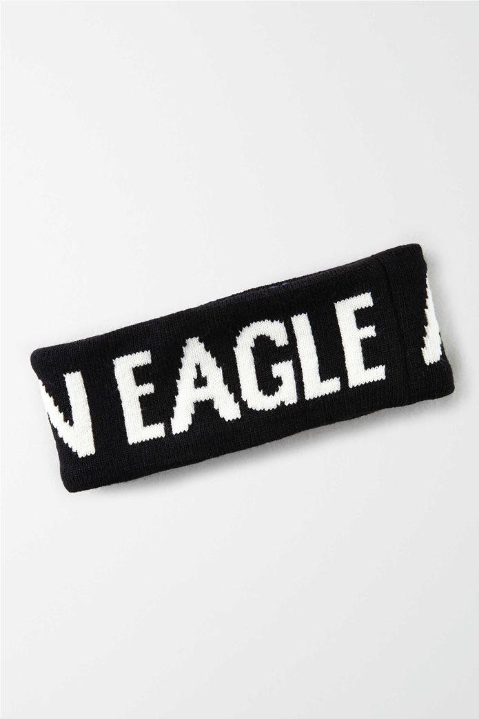 AEO Knitted Fuzzy Sherpa Headband 0