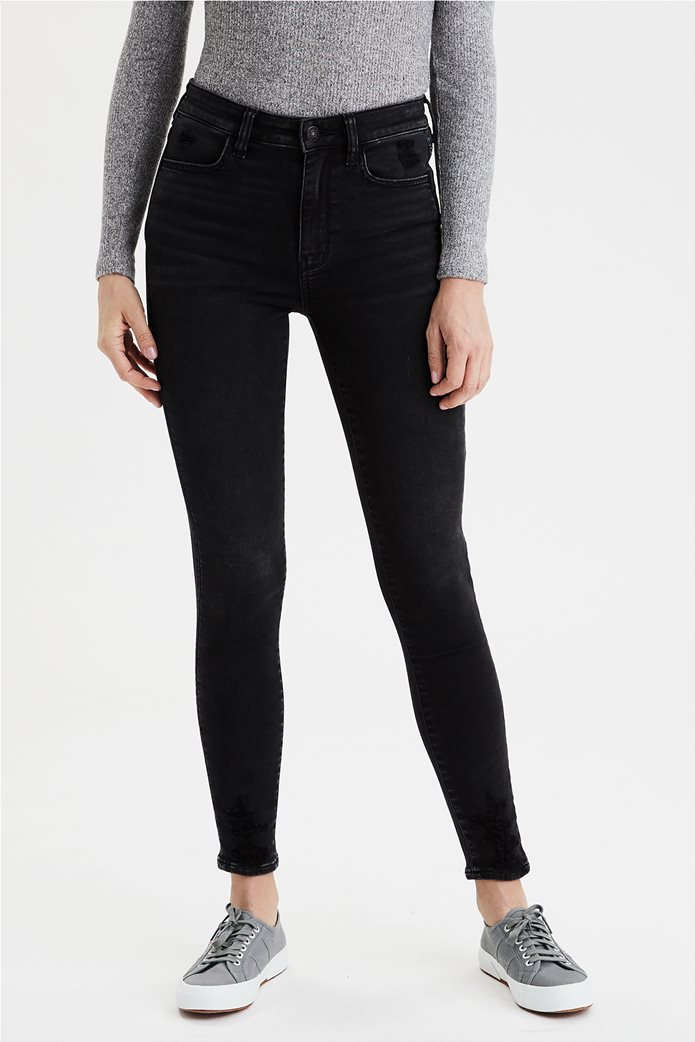 AE Ne(X)t Level Super High-Waisted Jegging Crop 0
