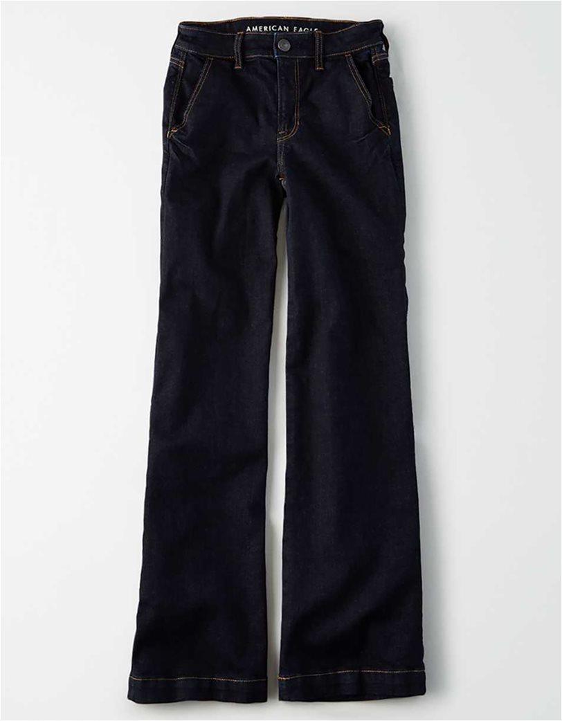 AE Wide Leg Jean 2