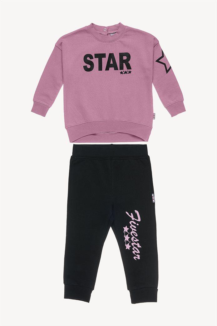 """Alouette παιδικό σετ φόρμας με τύπωμα """"STAR"""" 0"""