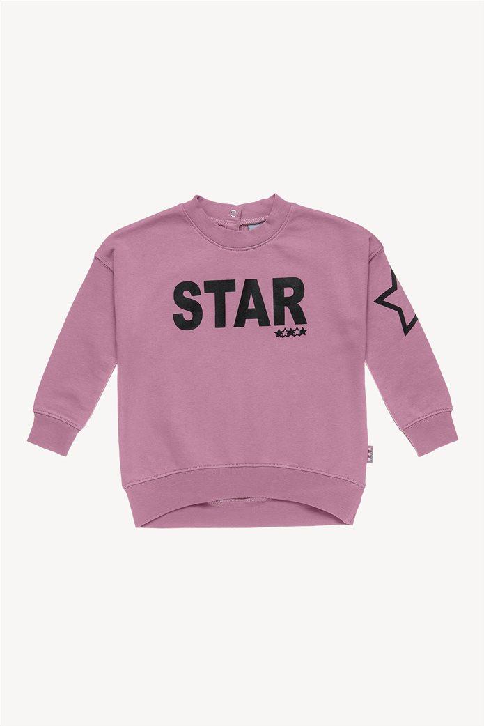 """Alouette παιδικό σετ φόρμας με τύπωμα """"STAR"""" 2"""