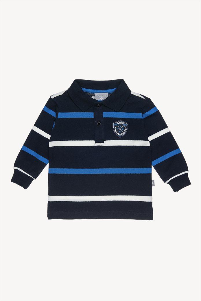 Alouette παιδική μπλούζα ριγέ polo με patch 0