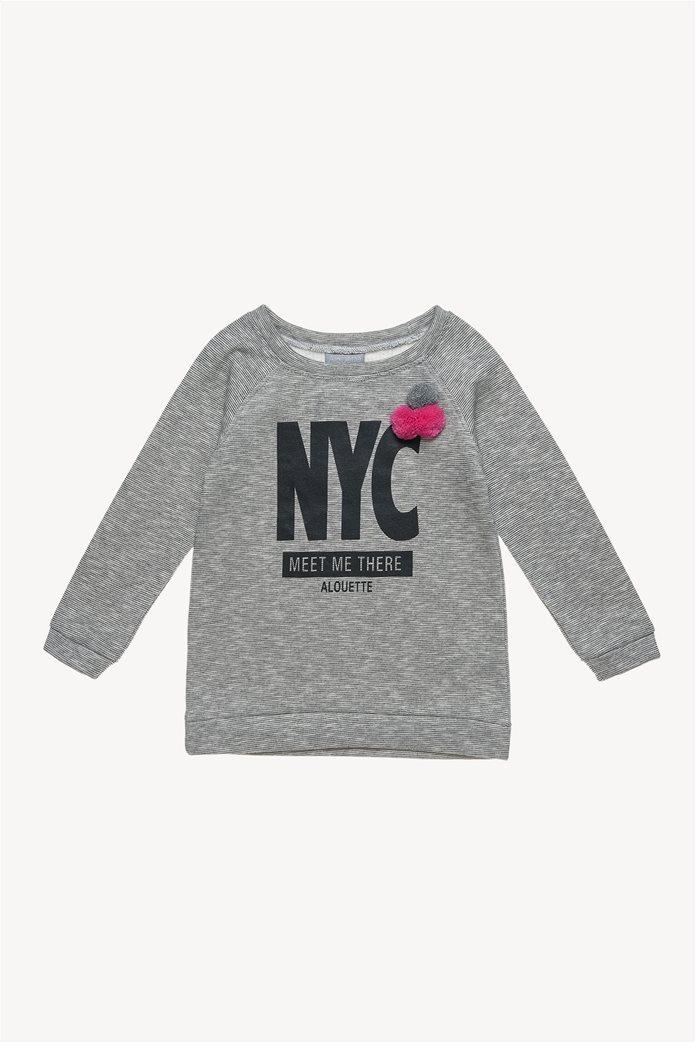 Alouette παιδικό σετ μπλούζα με pom-pom και κολάν 1