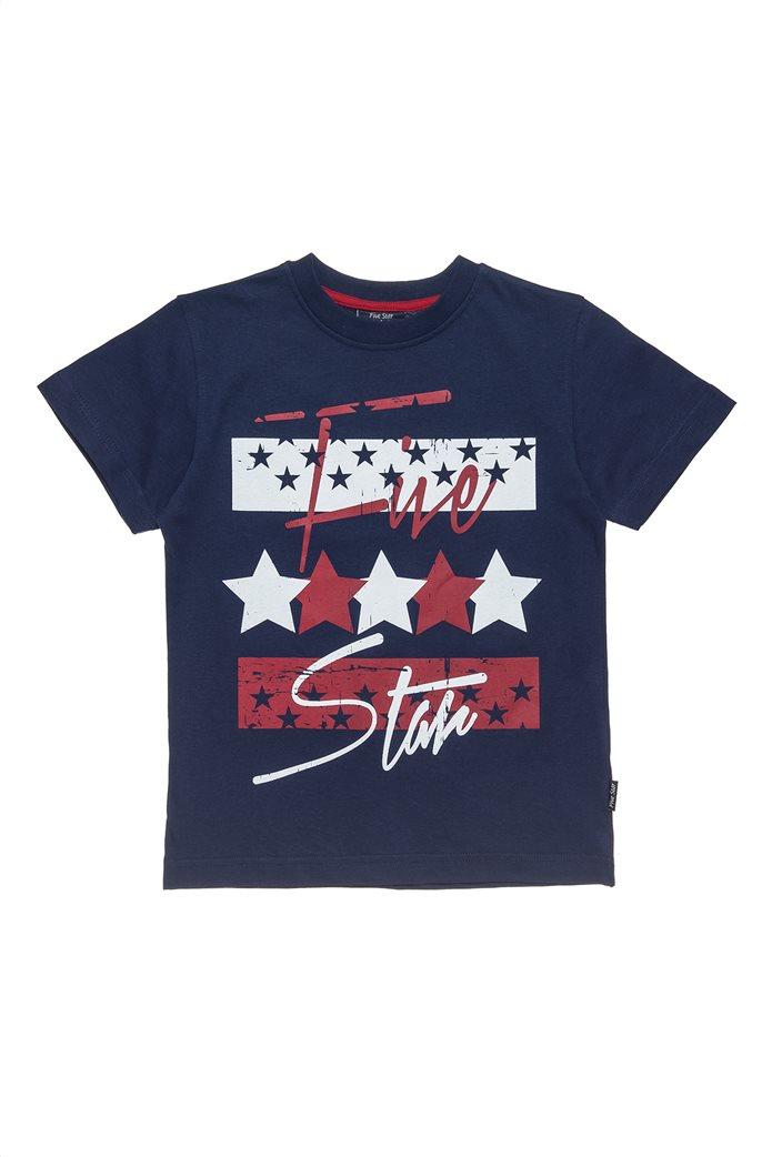 Αlouette παιδικό σετ μπλούζα με τύπωμα και βερμούδα  Five Star (6-16 ετών) 1