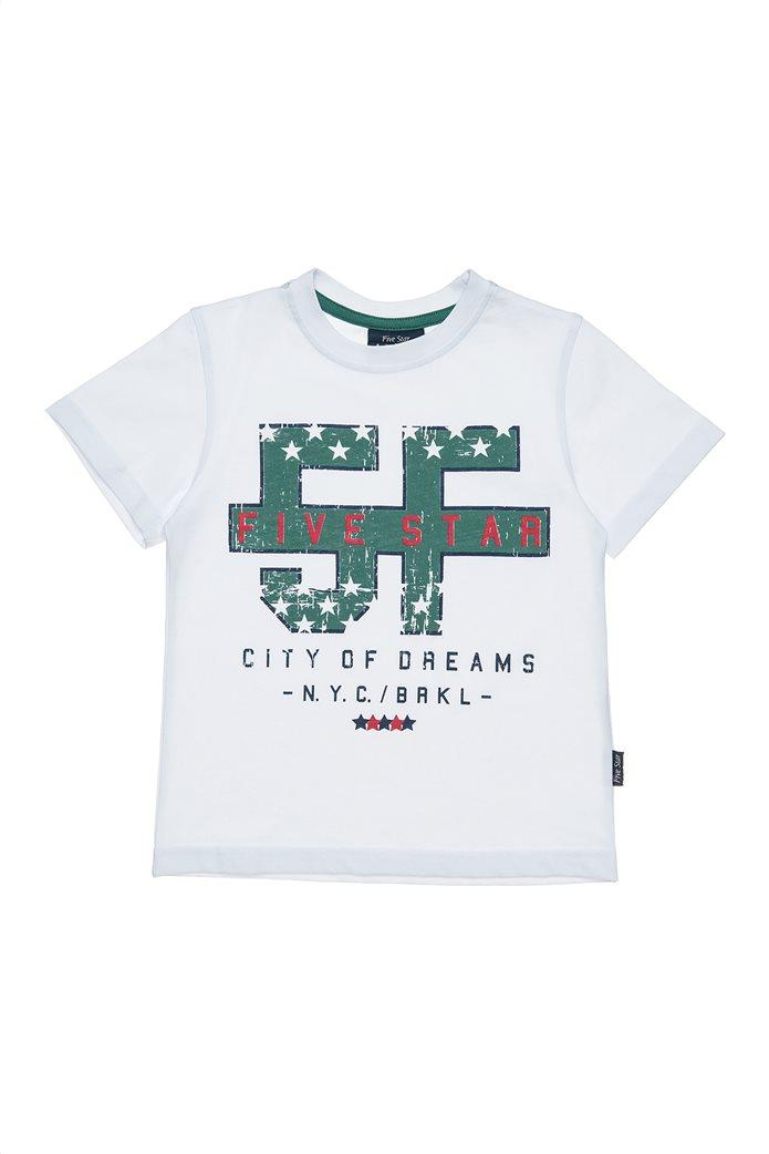 Αlouette παιδικό σετ μπλούζα με τύπωμα και βερμούδα  Five Star (9 μηνών-5 ετών) 1