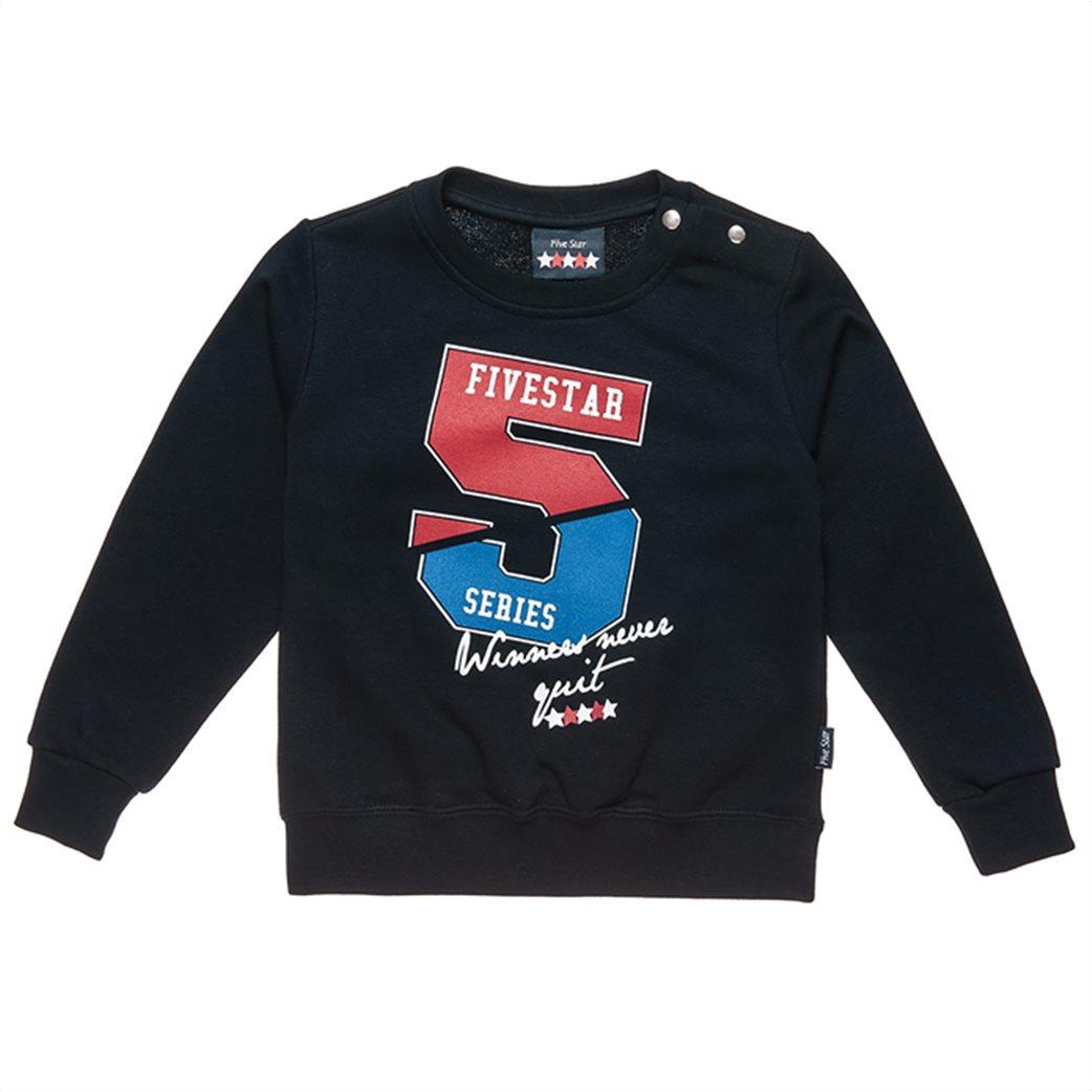"Alouette παιδικό σετ ρούχων μπλούζα με print και παντελόνι με λάστιχο ""Five Star"" (12 μηνών-5 ετών) 1"