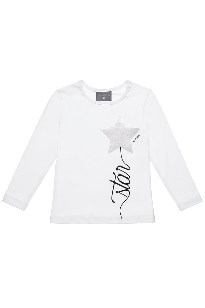 Alouette παιδική μακρυμάνικη μπλούζα με print (18 μηνών-5 ετών) 0