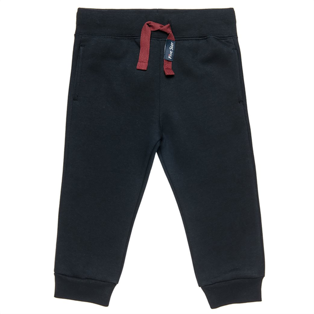 "Alouette παιδικό σετ μπλούζα φούτερ με κουκούλα και παντελόνι ""Five Star"" (12 μηνών-5 ετών) 2"