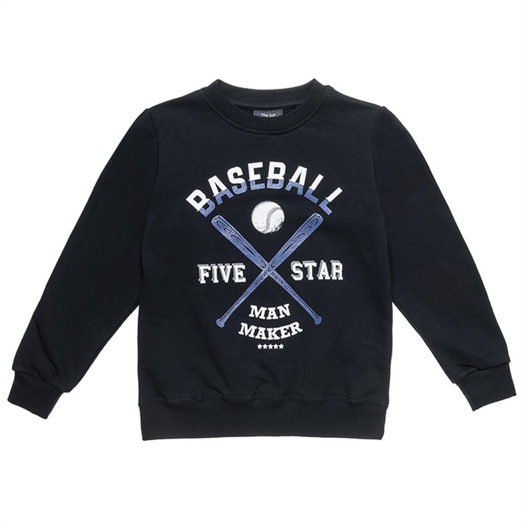 "Alouette παιδικό σετ ρούχων μπλούζα φούτερ με ανάγλυφο print και παντελόνι ""Five Star"" (12 μηνών-5 ετών) 1"