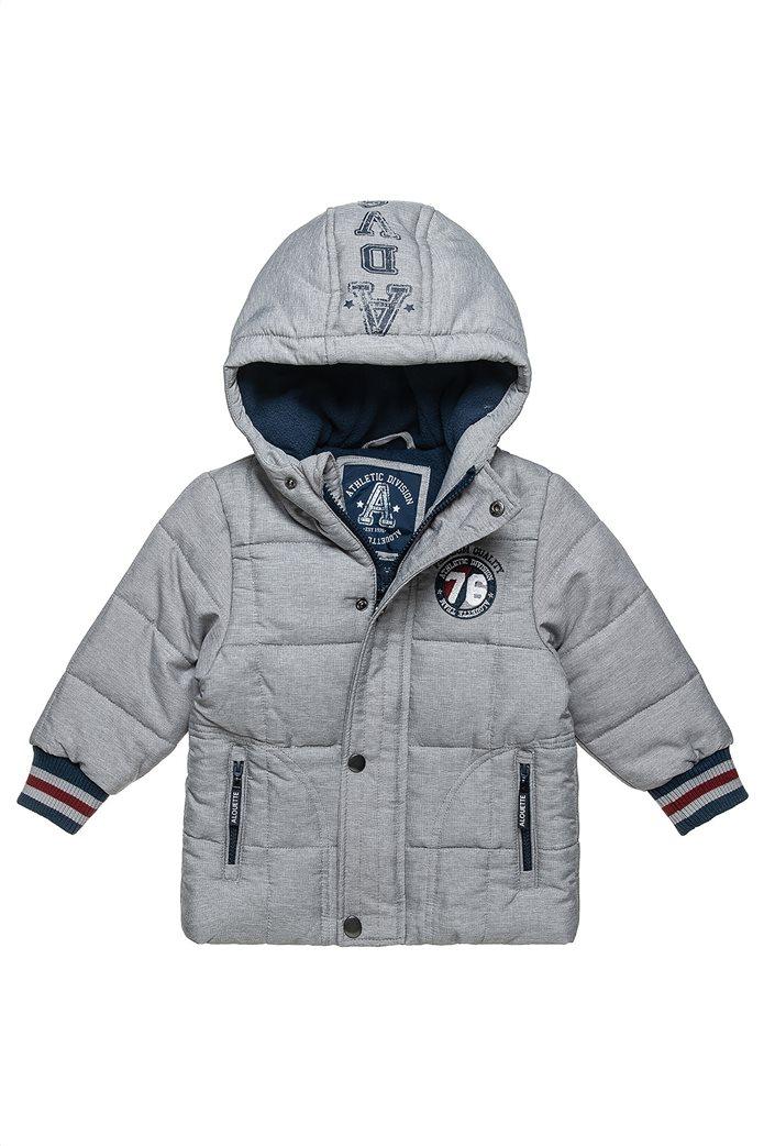Alouette παιδικό μπουφάν με κουκούλα και fleece επένδυση (12 μηνών-5 ετών) 0