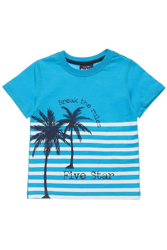 "Alouette παιδικό σετ ρούχων T-shirt με palm tree print και βερμούδα ""Five Star"" (6-14 ετών) Τυρκουάζ 1"