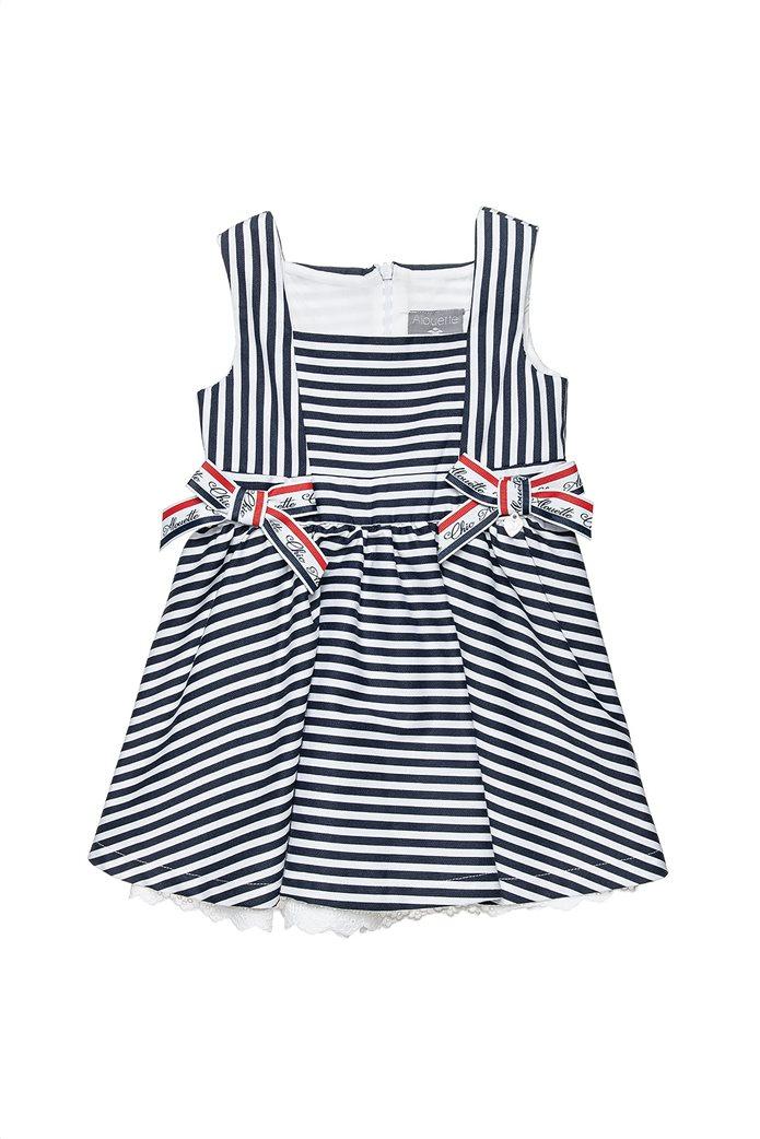 Alouette παιδικό φόρεμα ριγέ με απλικέ φιόγκους (6 μηνών-5 ετών) 0
