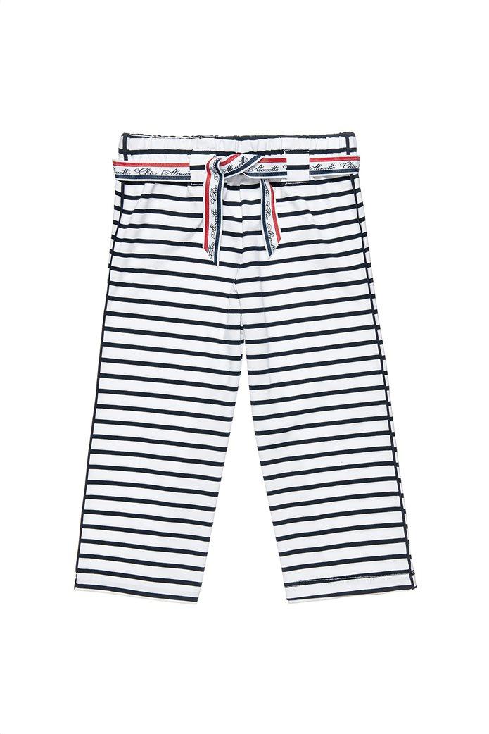 Alouette παιδικό παντελόνι ριγέ με ζωνάκι (6-14 ετών) 0