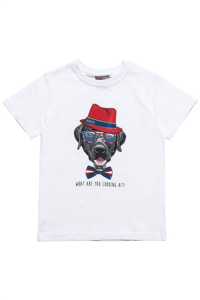 "Alouette παιδικό T-shirt με dog print ""Moovers"" (12 μηνών-5 ετών) 0"