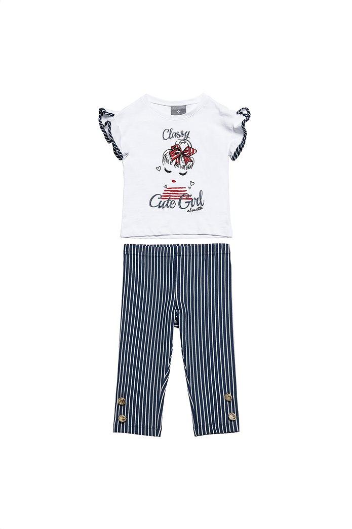 Alouette παιδικό σετ ρούχων T-shirt με graphic print και ριγέ κολάν (12 μηνών-5 ετών) 0
