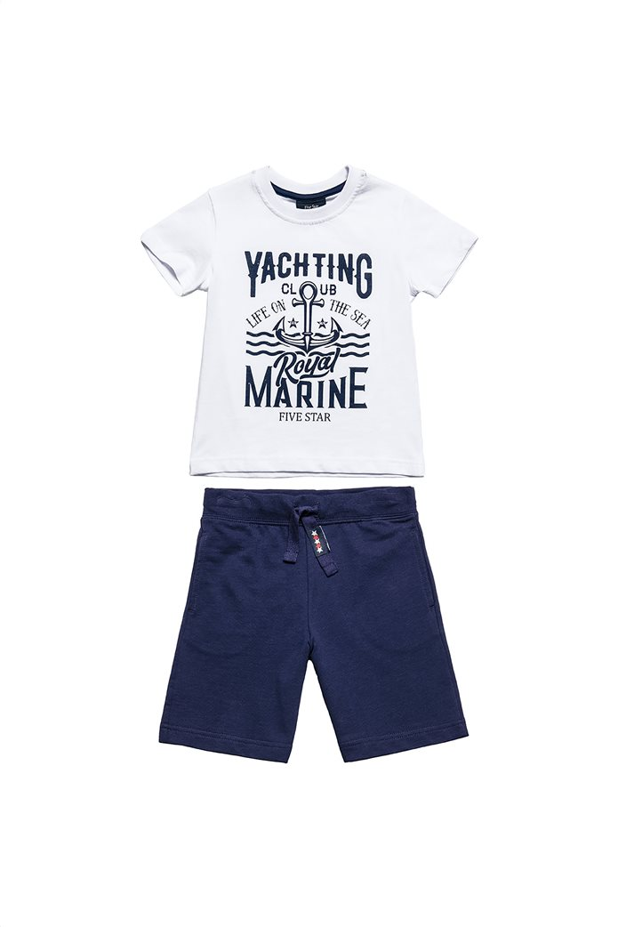 "Alouette παιδικό σετ ρούχων T-shirt με letter print και βερμούδα ""Five Star"" (12 μηνών-5 ετών) 0"