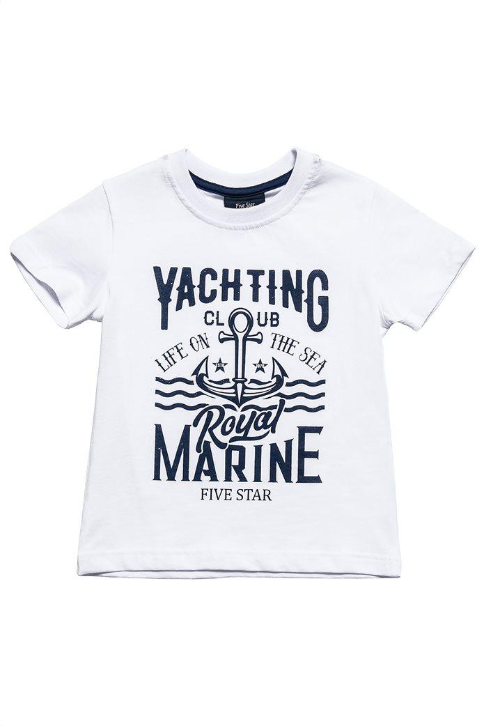 "Alouette παιδικό σετ ρούχων T-shirt με letter print και βερμούδα ""Five Star"" (12 μηνών-5 ετών) 1"