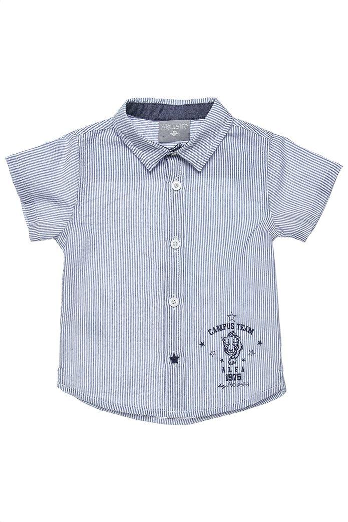 Alouette παιδικό πουκάμισο ριγέ με print (12 μηνών-5 ετών) 0