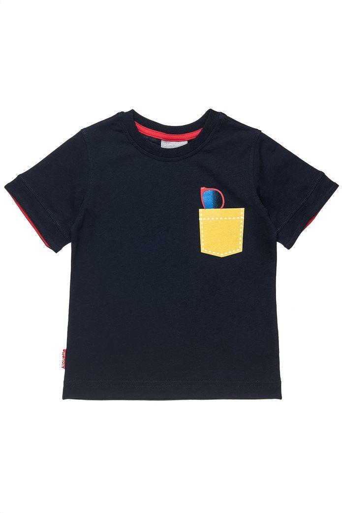 Alouette παιδικό T-shirt με print στο στήθος (6-16 ετών) 0