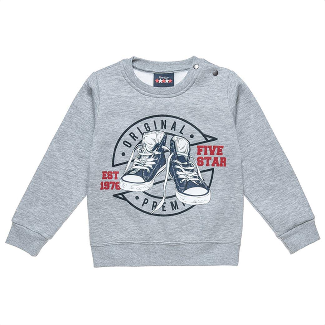 "Alouette βρεφικό σετ ρούχων μπλούζα φούτερ με ανάγλυφο print και παντελόνι ""Five Star"" (12 μηνών-5 ετών) Γκρι 1"