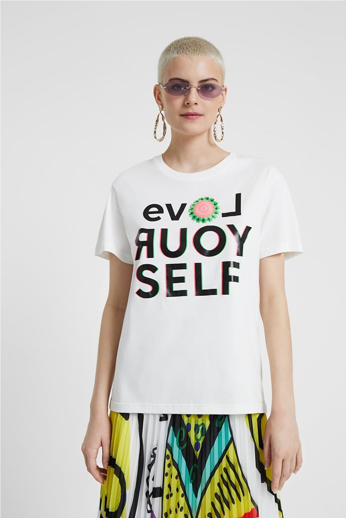 "Desigual γυναικείο T-shirt ""Love Yourself"" Λευκό 0"