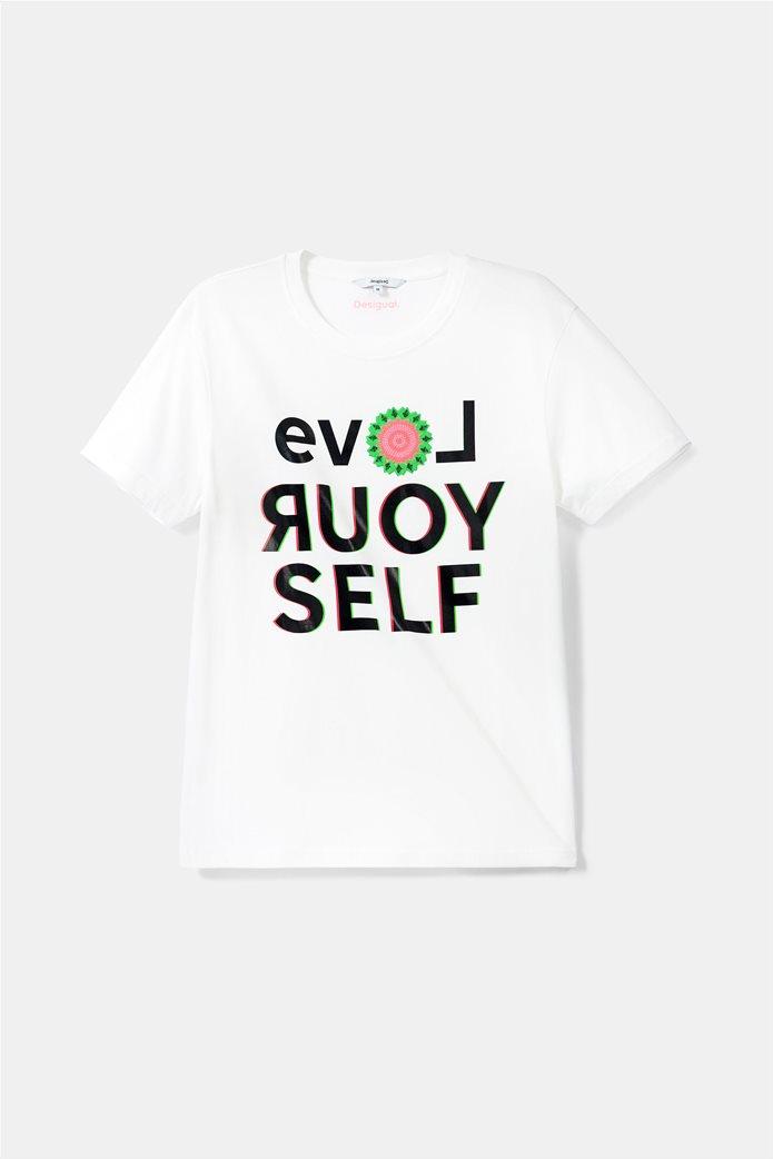 "Desigual γυναικείο T-shirt ""Love Yourself"" Λευκό 3"